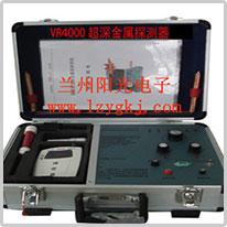 中文版远程金属探测器VR2000