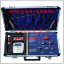 扫描仪中文版VR6000