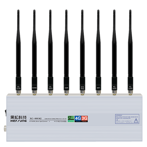 手機信號屏蔽器XC808M2